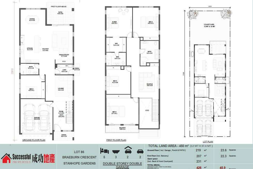 Floorplan of Homely house listing, LOT 86 Perfection Avenue, Stanhope Gardens NSW 2768
