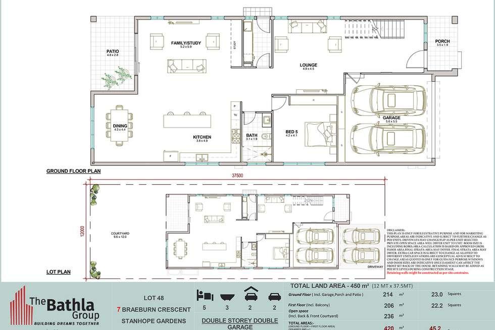 Floorplan of Homely house listing, 7 Braeburn Crescent, Stanhope Gardens NSW 2768