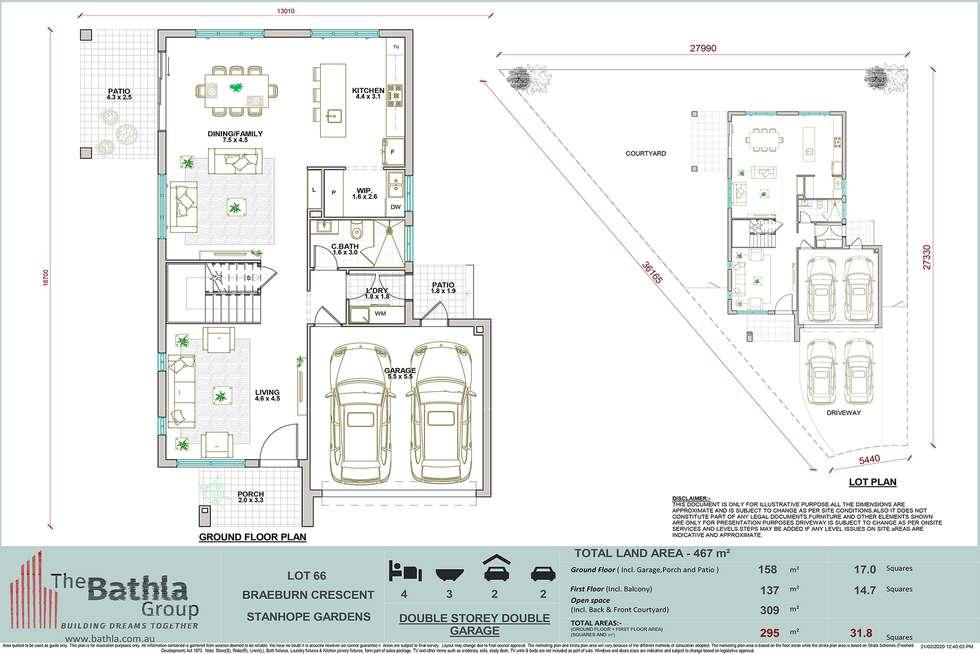 Floorplan of Homely house listing, 43 Braeburn Crescent, Stanhope Gardens NSW 2768