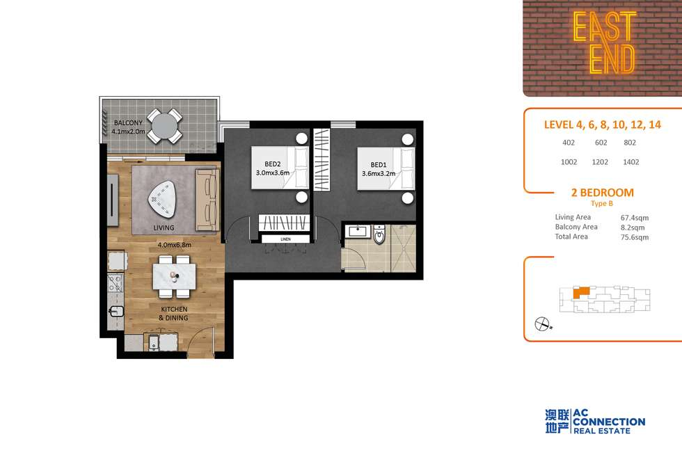 Floorplan of Homely apartment listing, 1202/297 Pirie Street, Adelaide SA 5000