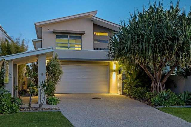 9 Harbourvue Court, Helensvale QLD 4212