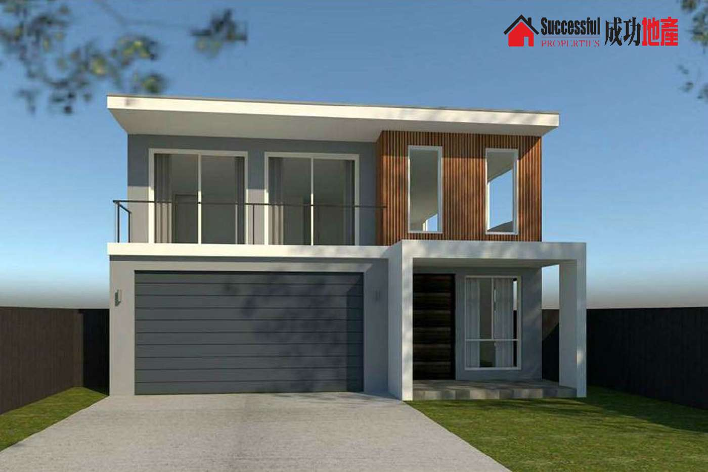 Main view of Homely house listing, LOT 86 Perfection Avenue, Stanhope Gardens NSW 2768