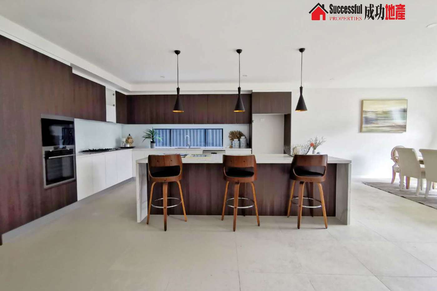 Fifth view of Homely house listing, LOT 86 Perfection Avenue, Stanhope Gardens NSW 2768