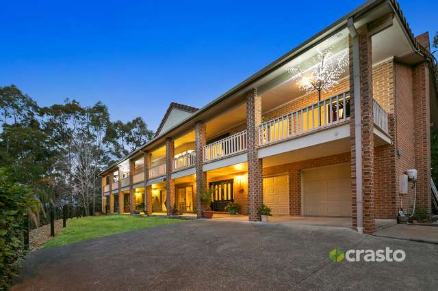 44 Wallaby Drive, Mudgeeraba QLD 4213