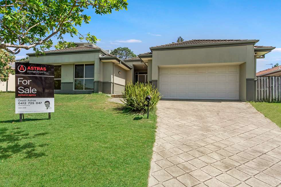 Fourth view of Homely house listing, 3 Mountain Ash Circuit, Robina QLD 4226