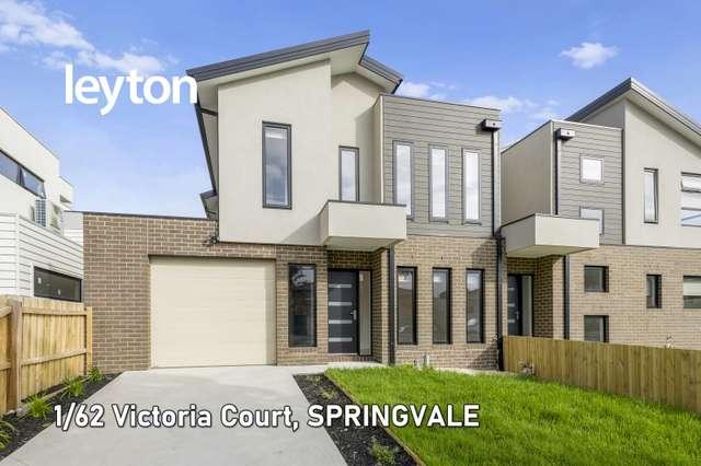 1 & 2/62 Victoria Court, Springvale VIC 3171