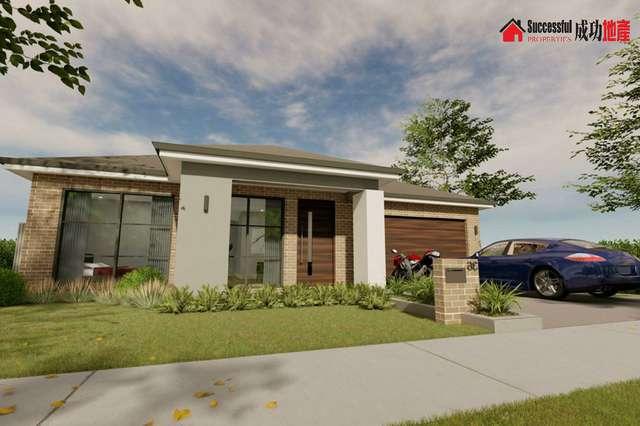 60 Tilbury Avenue, Stanhope Gardens NSW 2768
