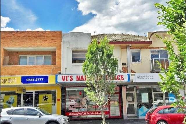 321 Centre Road, Bentleigh VIC 3204
