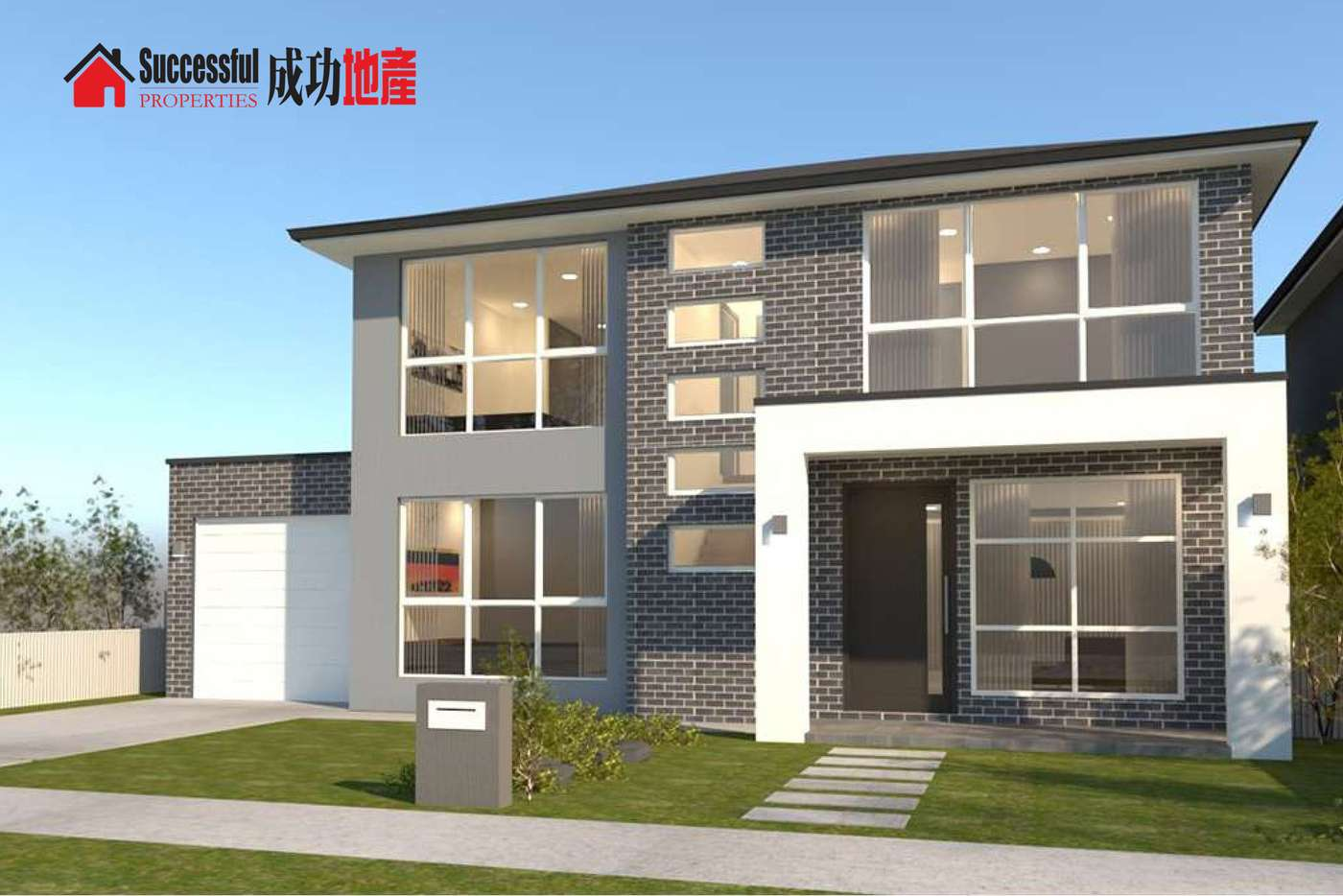 Main view of Homely house listing, Lot 77A Perfection Avenue, Stanhope Gardens NSW 2768