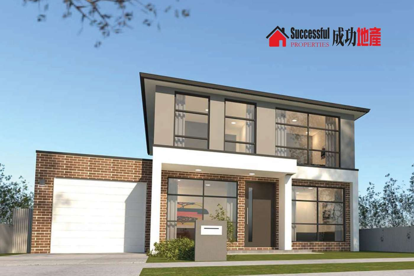 Main view of Homely house listing, 22A Batlow Street, Stanhope Gardens NSW 2768