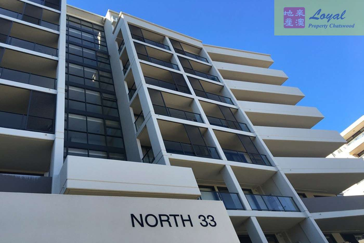 Main view of Homely apartment listing, 301/33 Devonshire Street, Chatswood NSW 2067