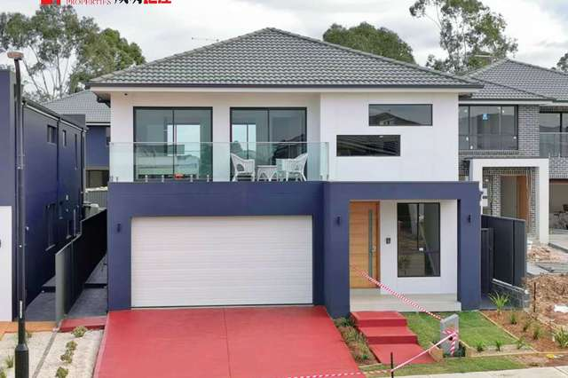 LOT 48 Perfection Avenue, Stanhope Gardens NSW 2768