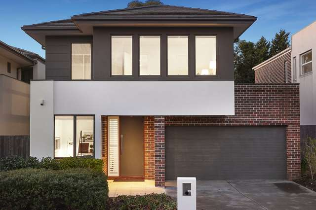 7 Magnolia Drive, Forest Hill VIC 3131