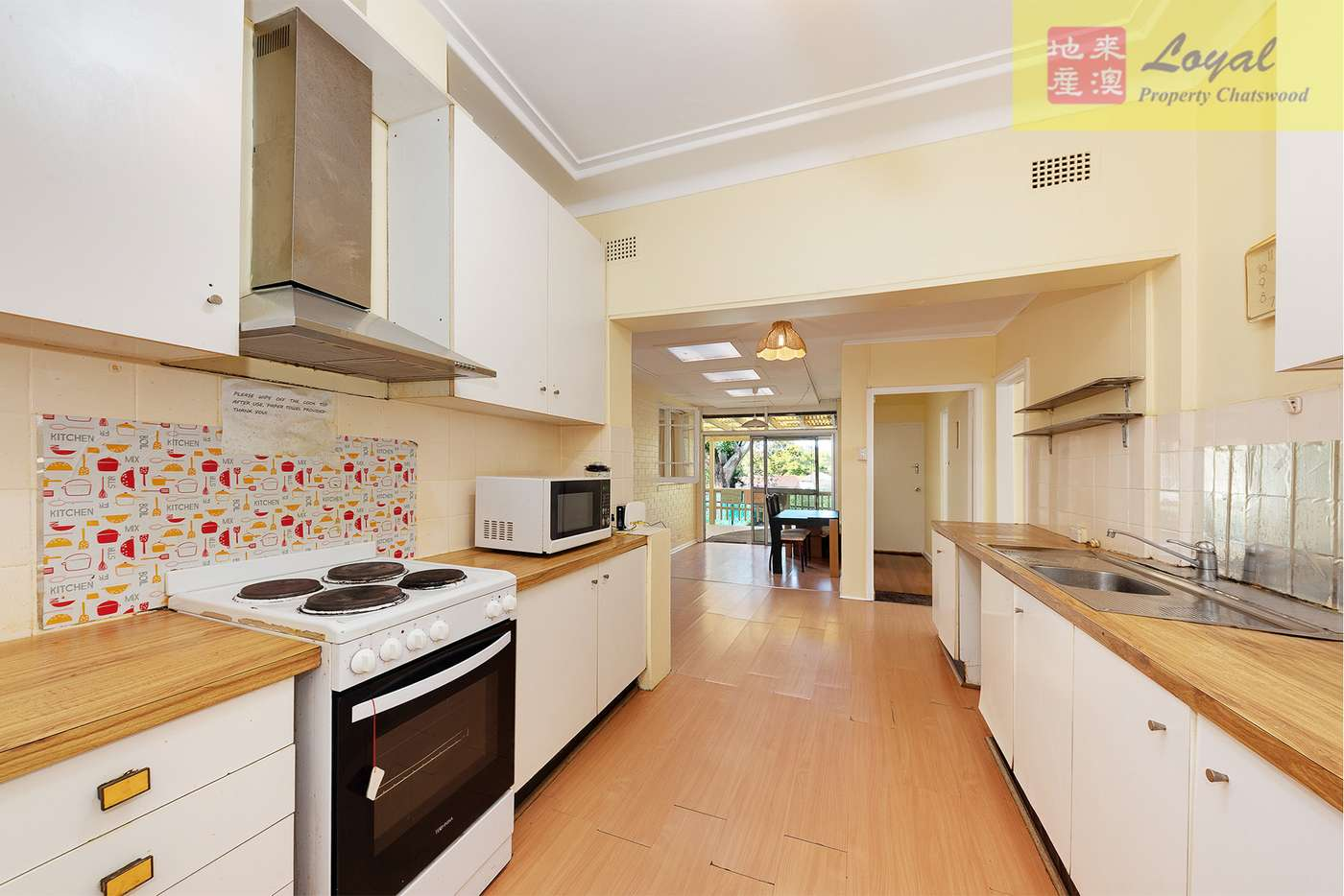 Sixth view of Homely house listing, 8 Cadow Street, Pymble NSW 2073