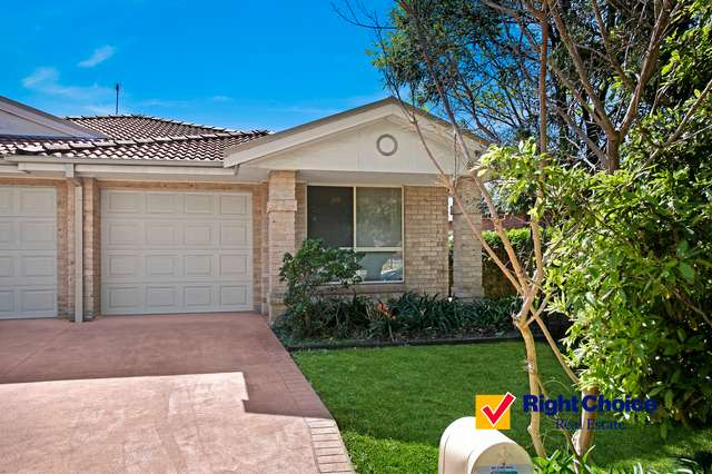 266B Gipps Road, Keiraville NSW 2500