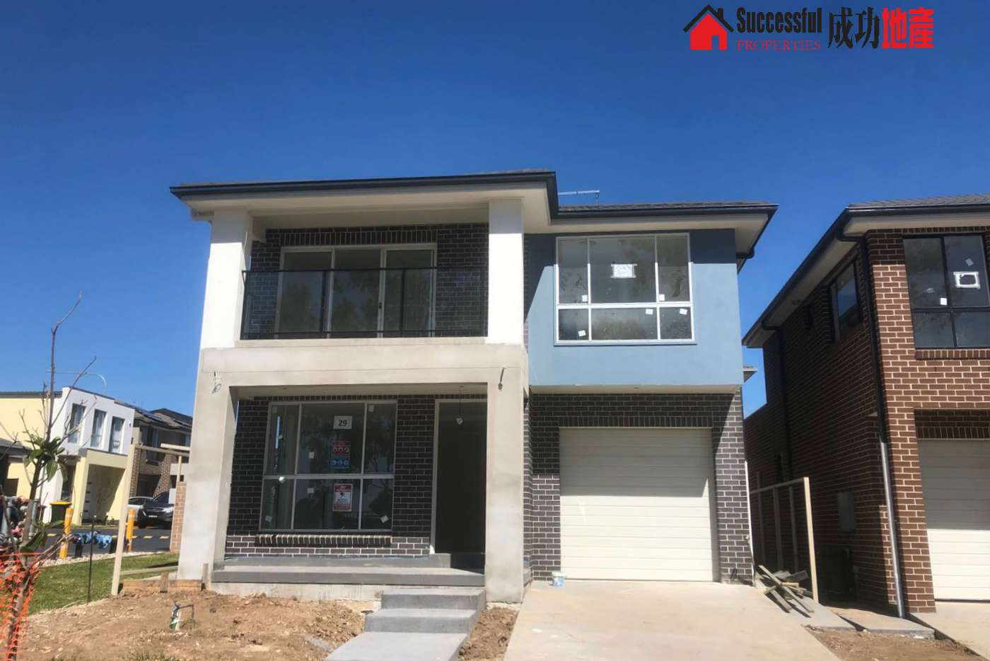Main view of Homely house listing, 58 Arilla Close, Schofields NSW 2762