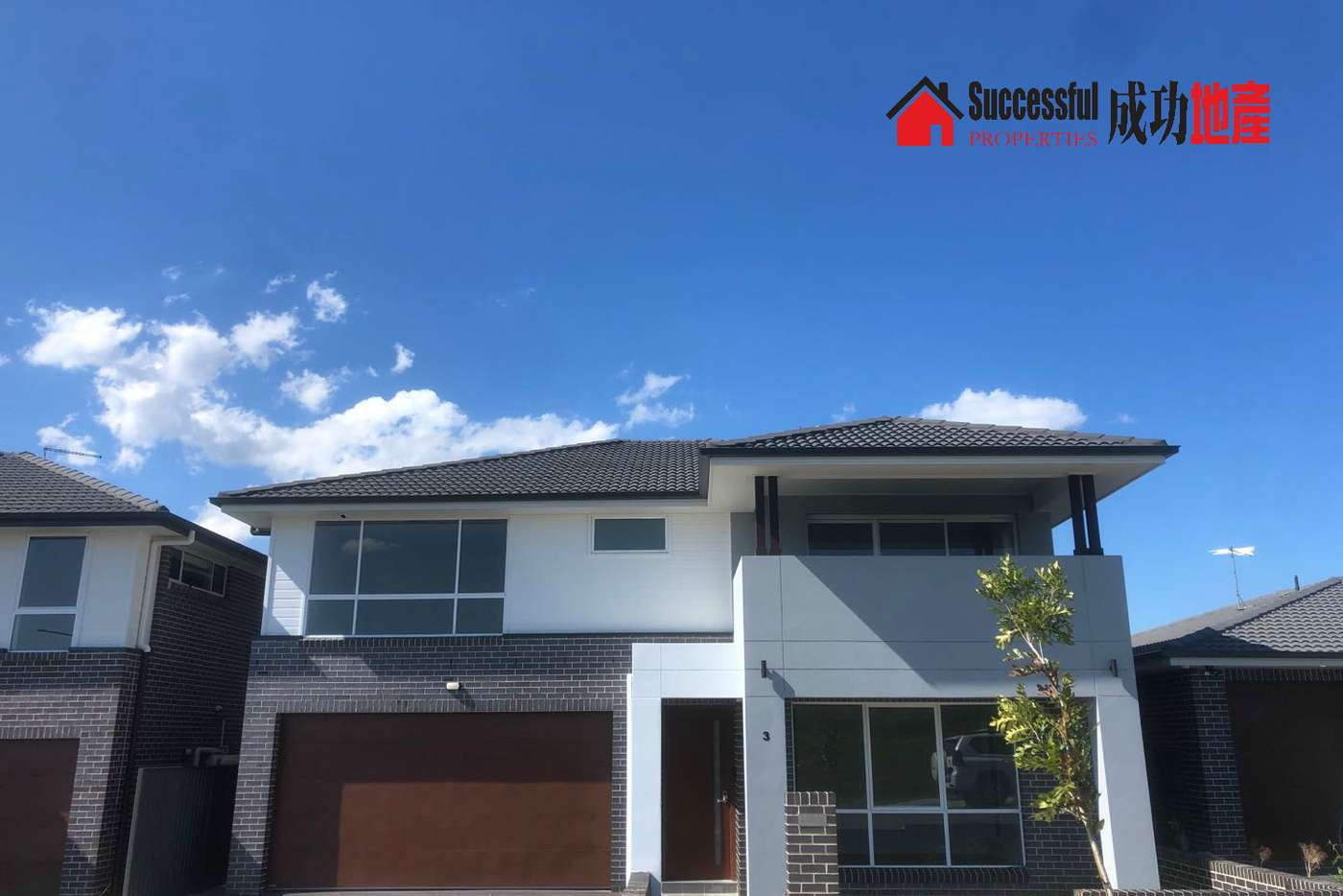 Main view of Homely house listing, 3 Rubicon Street, Schofields NSW 2762