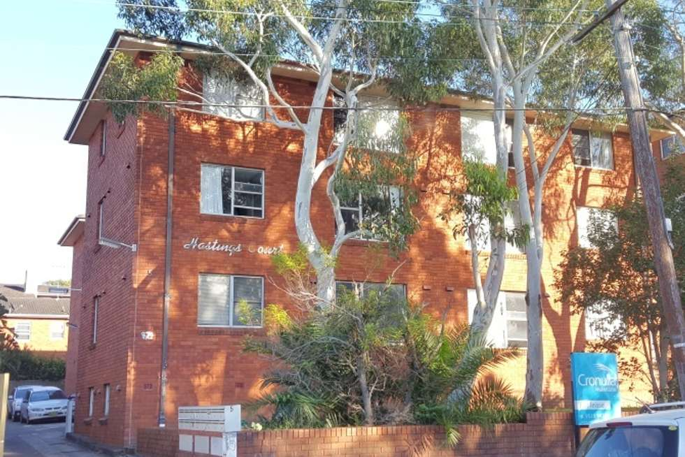 Fifth view of Homely unit listing, 1/5 Trickett Road, Woolooware NSW 2230