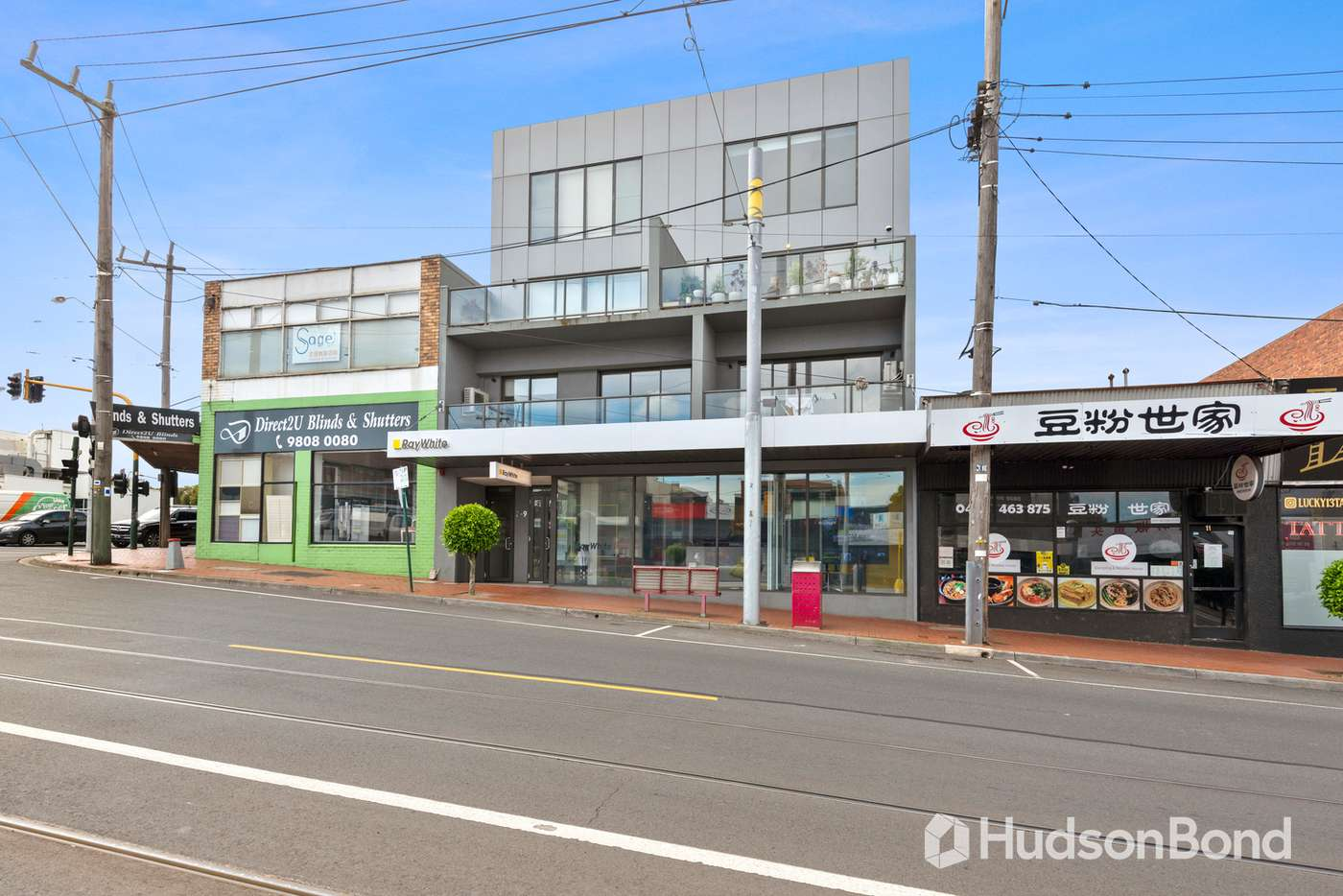 Main view of Homely unit listing, 302/7 Burwood Highway, Burwood VIC 3125