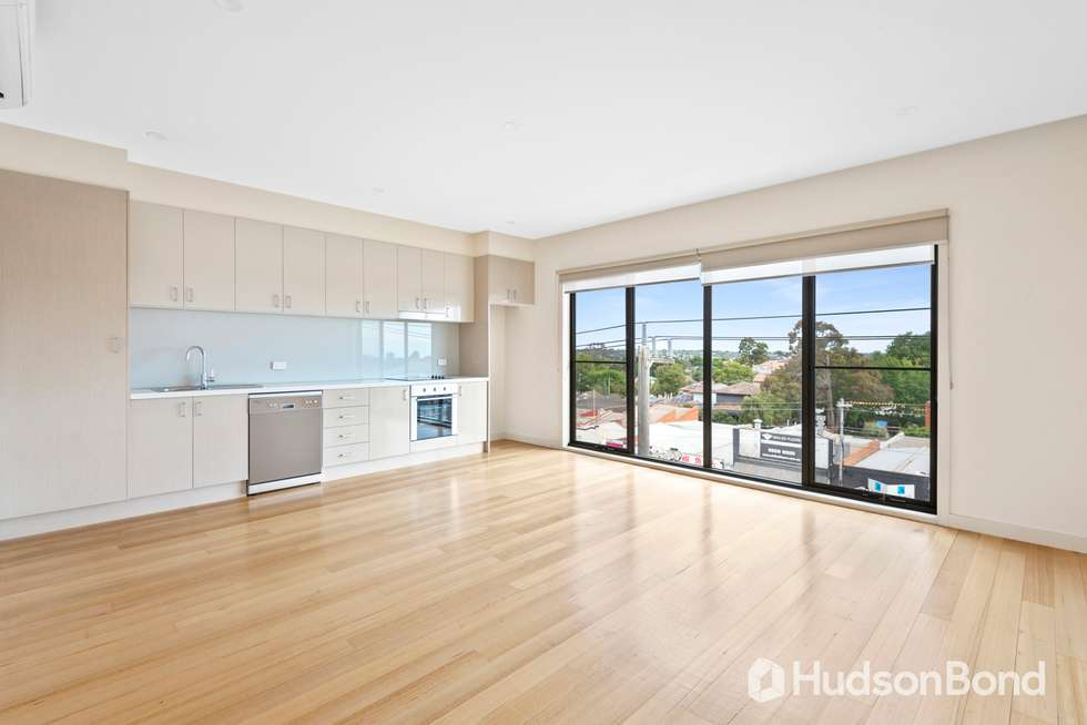 Fifth view of Homely unit listing, 302/7 Burwood Highway, Burwood VIC 3125