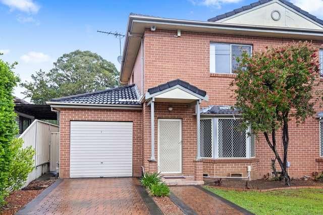3/6-8 Gilba Road, Pendle Hill NSW 2145