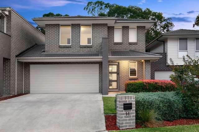 14 Horatio Avenue, Norwest NSW 2153