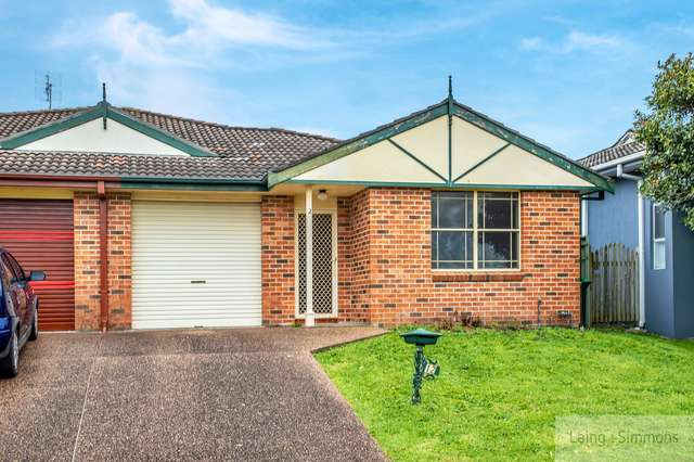 2/12 Archer Crescent, Maryland NSW 2287