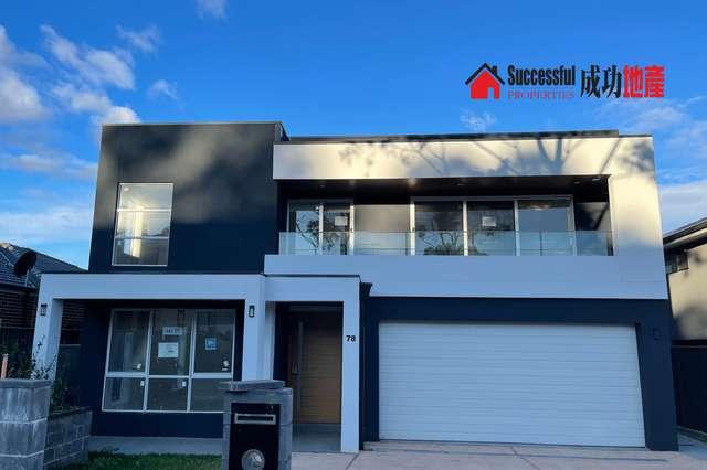 78 Tilbury Avenue, Stanhope Gardens NSW 2768