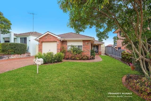 5 Nettletree Place, Casula NSW 2170