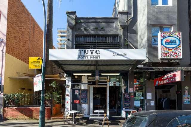140-144 Victoria Street, Potts Point NSW 2011