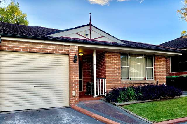 10/6 Binalong Road, Pendle Hill NSW 2145
