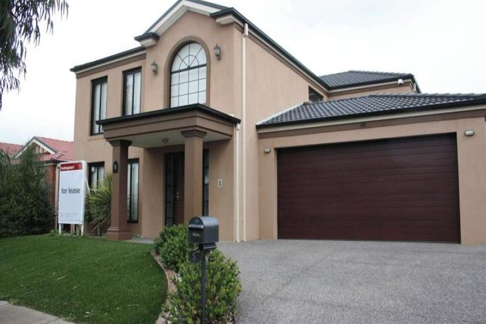 Second view of Homely house listing, 5 Waldburg Grove, Tarneit VIC 3029