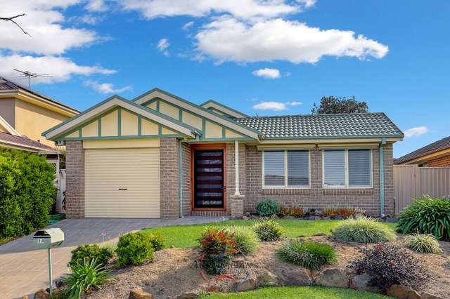 14 Latan Way, Stanhope Gardens NSW 2768