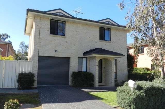 14/29-31 O'Brien Street, Mount Druitt NSW 2770