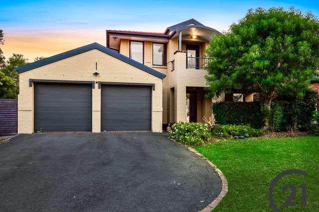 118 Meurants Lane, Glenwood NSW 2768