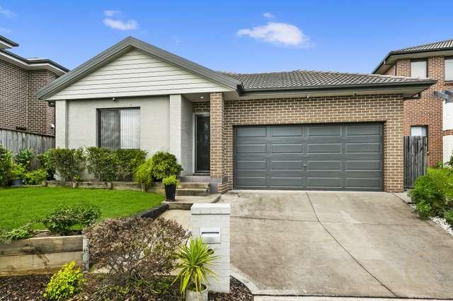 44 Gardiner St, Minto NSW 2566