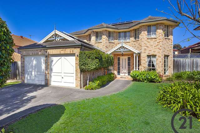 17 Tellicherry Circuit, Beaumont Hills NSW 2155