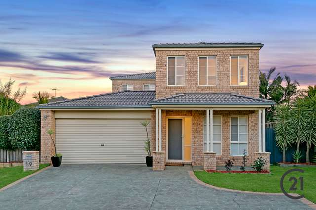 19 Sarah Jane Avenue, Beaumont Hills NSW 2155