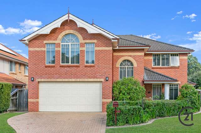 17 Matilda Grove, Beaumont Hills NSW 2155