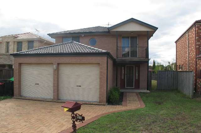51 Mailey Cct, Rouse Hill NSW 2155