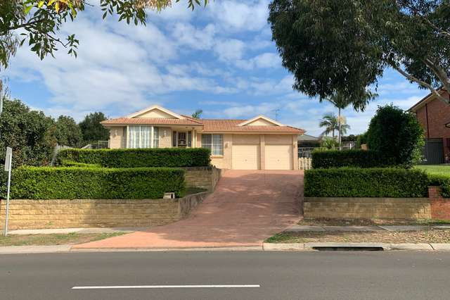 30 Milford Drive, Rouse Hill NSW 2155