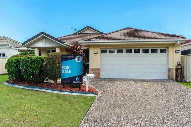 17 Christina  Ryan Way, arundel QLD 4214