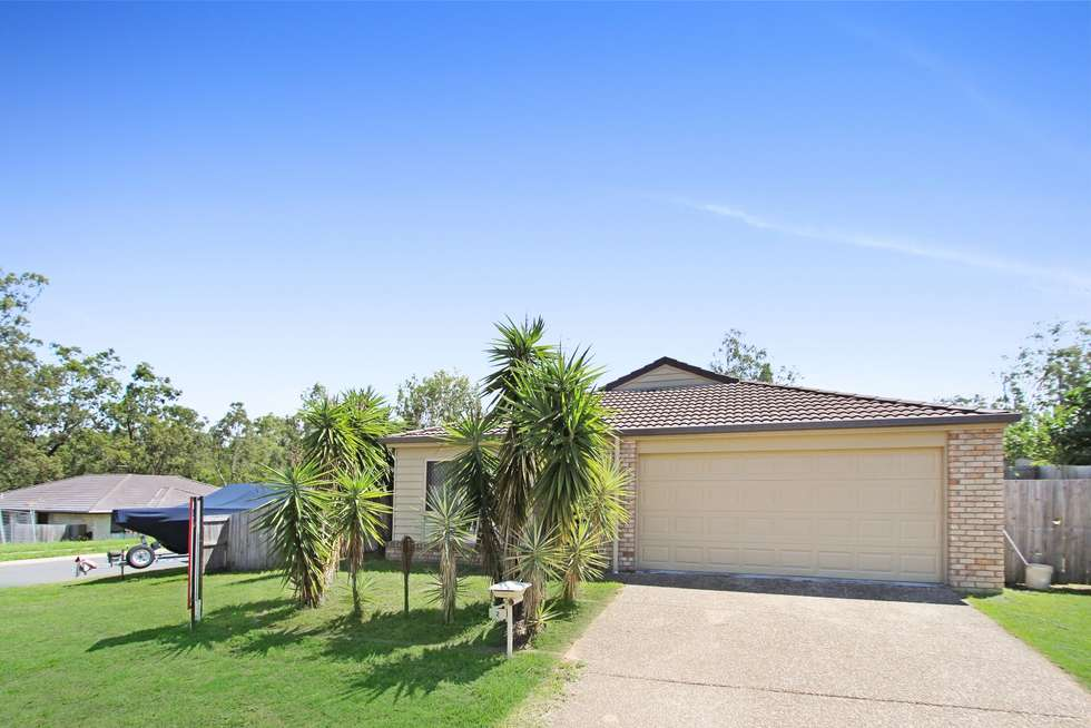 Second view of Homely house listing, 2 Pro Hart Close, Brassall QLD 4305