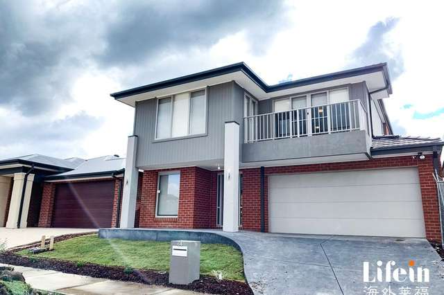 64 Lincoln Avenue, Officer VIC 3809