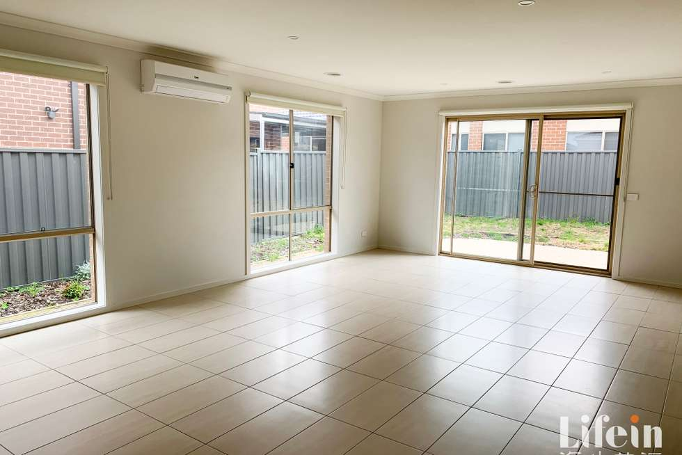 Second view of Homely house listing, 7 Sequoia Drive, Kalkallo VIC 3064