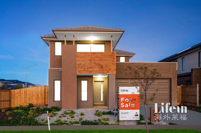 110 Middleton Drive, Point Cook VIC 3030