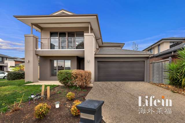 1 Sunflower Court, Keysborough VIC 3173