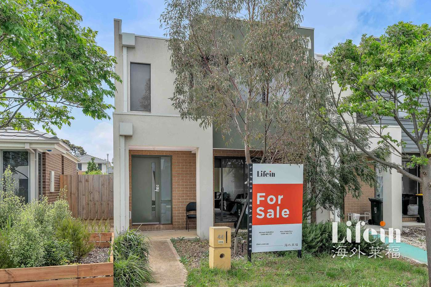 Main view of Homely townhouse listing, 44 Kosa Avenue, Sunshine West VIC 3020