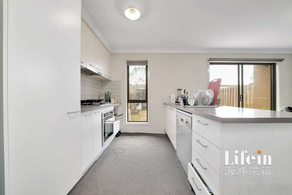 Fourth view of Homely townhouse listing, 44 Kosa Avenue, Sunshine West VIC 3020