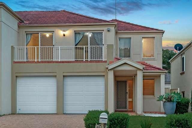 40 Hutchinson Avenue, Kellyville NSW 2155